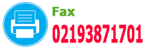 Banner Support Fax